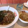 狛食 - 料理写真:A得