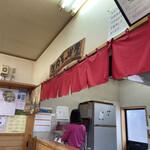 鹿内食堂 -