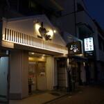 147416054 - 沼津駅南口から徒歩8分、日枝神社へ向かう途中にある海鮮料理店「山正」。割烹というべき店かも