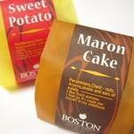 ボストン - 料理写真: