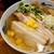 麺屋ひょっとこ - 料理写真:和風柚子叉焼拉麵 960円