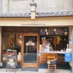 147436300 - アーケード内にあるこんなお店                       見かけは小さいが〜京町屋のように奥が長い!