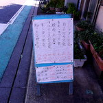 大和屋 - 店頭にありました定食等の案内です