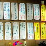 大和屋 - ここにランチ親子丼のお品が(通常は@650円)