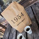1954 クスクス -