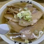青竹手打ちラーメン 麺や 大山 - 料理写真:チャーシューめん 864円(税別)