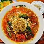 Sawadahanten - サバ節担々麺セット。
