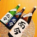 KEYUCA Deli - ある日の日本酒リスト  タイミング次第で貴重【而今】飲み比べのチャンスも!?