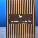 赤坂トップス - このストライプの箱は、パイの重なりを表しているそう!!