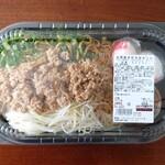 コストコ - 料理写真:台湾まぜそば