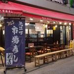 近江町市場寿し - 外観(新店?)