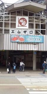 近江町市場寿し - 近江市場入口