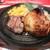 トゥッカーノグリル&バー - 牛ランプ100g&チキンガレット270g