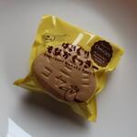 わたす日本橋 - はまぐりもなかくっきー(チョコレート) 250円