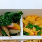 パリヤ - 季節野菜のごま酢マリネ、グリーンピース&スクランブルエッグ ♪