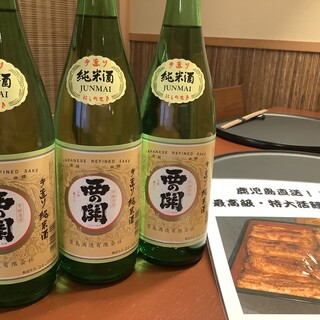 うなぎに合う日本酒『西の関』入荷しました!