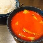 ガパオウ ミニ - 料理写真:マッサマンカレー(具増し・ライス大盛り)(770円)