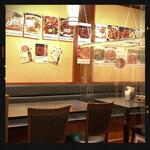 香港厨房 - 店内