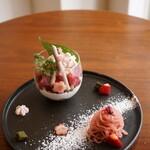 コーヒーとパフェのお店 Kurocafe - 【ランチ限定】和風グラスと桜のモンブラン