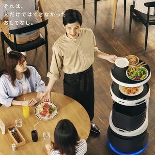 配膳AIロボット【Servi】導入店舗