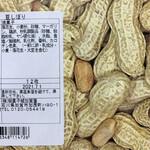 御菓子城加賀藩 - 石川県の「御菓子城加賀藩」という初めて聞くブランドのお菓子でした…