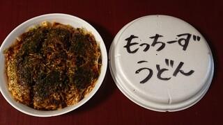 広島焼 とし - もっちーず うどん