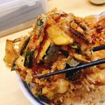 147505930 - 野菜かき揚げ