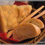 ピッコロ・カンフォロ - 自家製パン(フカッチャ・グリッシーニ・バケット)