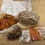 自家製麺と自然派食材 晴耕雨読 - 汁なし担々麺(テイクアウト)