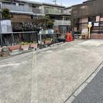自家製麺と自然派食材 晴耕雨読 - 店舗前駐車場