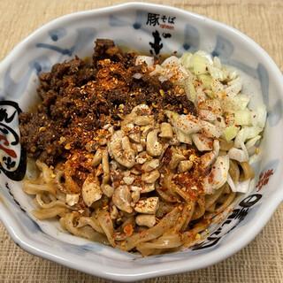 自家製麺と自然派食材 晴耕雨読 - 料理写真:汁なし担々麺(テイクアウト)