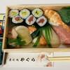 寿司処やぐら - 料理写真:「にぎり竹」1,504円税込み