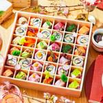 SHARI THE TOKYO SUSHI BAR - これ持って花見に行きたい♪(店の FBから引用)