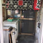 鳥美 - 暖簾は、コチラ堺町の岸和田祭のハッピ柄✨ そして、「かしみん」の赤提灯。
