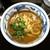カレーうどん 得正 - 料理写真:カレーうどん(780円)