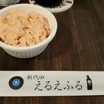 飲み屋 えるえふる - 明太子ポテト
