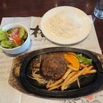 ビストロ椿 - 牛100%ハンバーグ(ランチ)1,000円