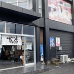 147550429 - お店の外観 秦野駅から渋沢駅方面に向かうと                                              メインの通りに『うまいぜ!ベイビー‼︎』の看板が!                                              ソレが、『なんつッ亭』さんのお店の入り口の合図