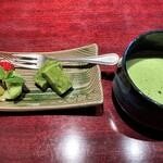日本料理・鉄板焼 はや瀬 - 抹茶とデザート