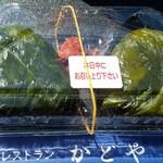 印南サービスエリア上り線 スナックコーナー・フードコート - 料理写真:かどやさんのめはり寿司。