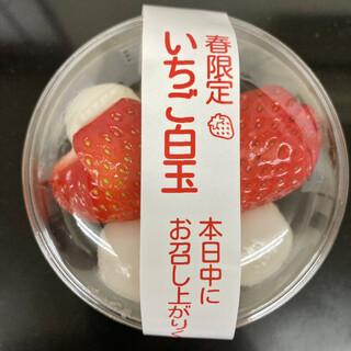 柚餅子総本家中浦屋 - 料理写真: