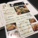 jidoriwashokukoshitsuizakayatorishin -