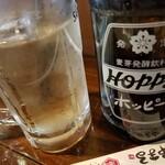 西日暮里酒場 串まる - ホッピー