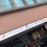 カフェ・イースト -