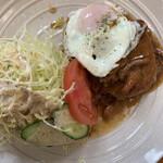 カフェ・イースト - 和風ハンバーグ定食850円
