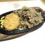 キッチン・カロリー - カロリー焼(肉2倍)カニクリームコロッケ