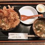 高半 - 天丼 並 1,000円
