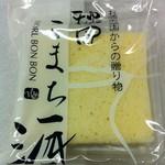 14757926 - こまち酒(値段失念)5点◯