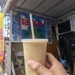 パーラー ぱぱ屋 -