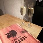 MEAT BAR GIRASOL -